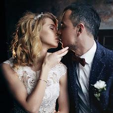 Wedding photographer Albina Paliy (yamaya). Photo of 12.05.2017