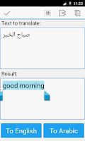 Screenshot of Arabic English Translator