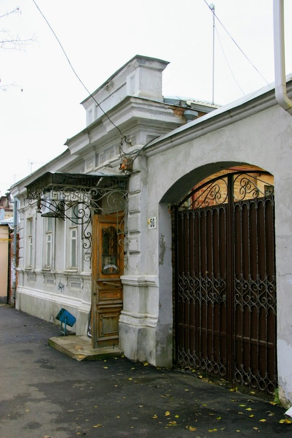https://sites.google.com/site/istoriceskijtaganrog/frunze-ulica/dom-50
