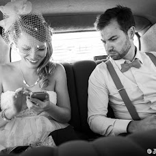 Wedding photographer Juan Robert (juanrobert). Photo of 20.04.2015