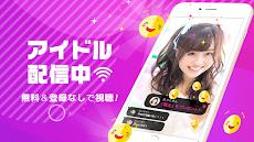 ライブ配信マシェバラ - アイドル/イケメン/芸能人のライブ配信バラエティ番組を視聴できるアプリのおすすめ画像1