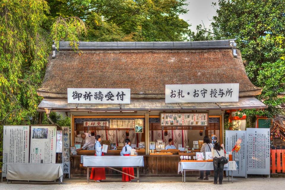 Photo: Juyosho: Kamigamo-jinja Visitor Center & The Sacred Arrow (HDR Photo). From http://japantravelmate.com/photo/juyosho-kamigamo-jinja-visitor-center-sacred-arrow