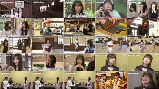 200331 (720p+1080i) BomberE (Tani Marika Takahata Yuki Suenaga Oka)