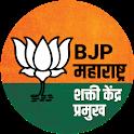 BJP Maharashtra - Shakti Kendra Pramukh icon