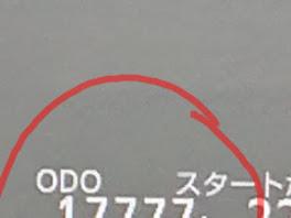 アクアのカスタム事例画像 ていちゃんさんの2018年02月19日20:08の投稿