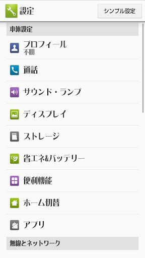 ARu6d6au6f2bu660eu671du4f53U Varies with device Windows u7528 2