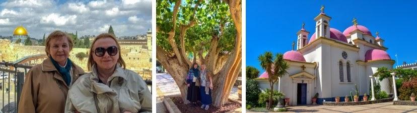 Экскурсия в Израиле.