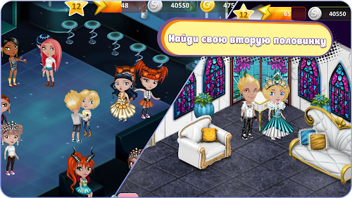 Screenshot 2 Avataria - social life & fashion in virtual world 3.7.0 APK MOD