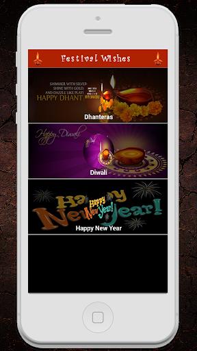 Festival Wishes Wallpaper App