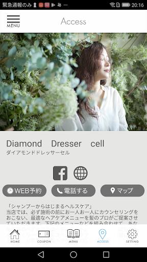 Diamond Dresser/Diamond Dresse 2.5.0 Windows u7528 5