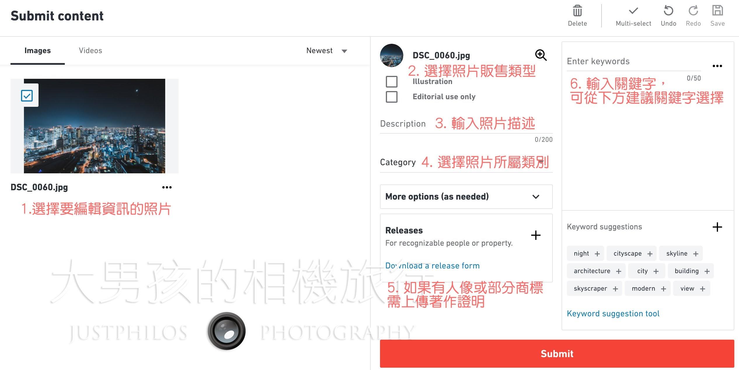 Shutterstock照片上傳介面填寫說明。