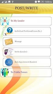 Download Sakshi Maharaj For PC Windows and Mac apk screenshot 4