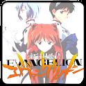 Neon Evangelion Musics Lyrics icon