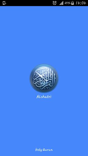Holy Quran al shatiri offline