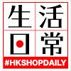 shopdaily