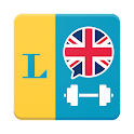 English Vocabulary Trainer Pro icon