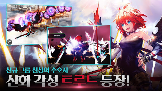 Game 세븐나이츠 APK for Windows Phone