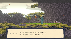 妖怪剣劇アクション 妖言のおすすめ画像5