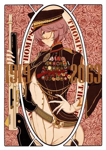 Girls Frontline - Thompson 1919-2063 (Doujinshi)