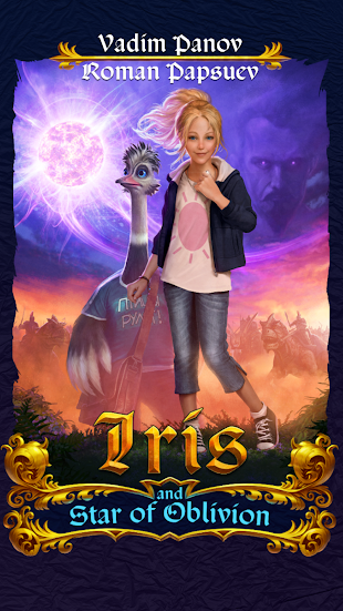 Iris and Star of Oblivion- screenshot thumbnail