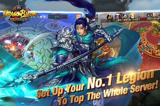 DragonBlade - State War Game