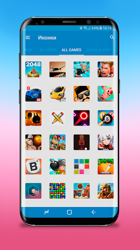 MIUI 10 - Limitless icon pack