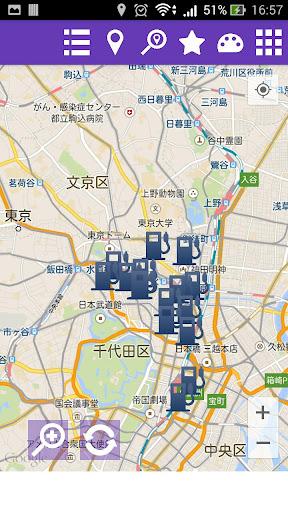 Omnimap - スマートマップ