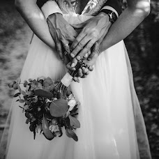Wedding photographer Michal Jasiocha (pokadrowani). Photo of 13.11.2018