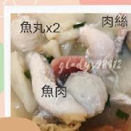 桔緣麵疙瘩