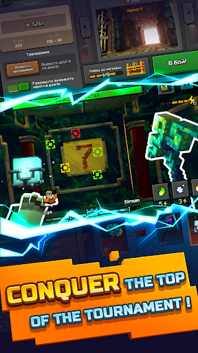 Epic Mine apkpoly screenshots 6