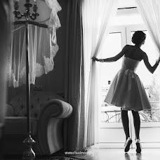 Wedding photographer Svetlana Chudinova (Reds). Photo of 24.10.2014