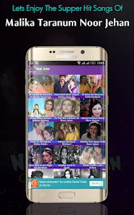 Noor jahan old songs apps on google play screenshot image altavistaventures Image collections