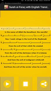 Surah Al Falaq English Mp3 - náhled