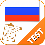 App Russian Practice, Russian Test, Russian Quiz APK for Windows Phone