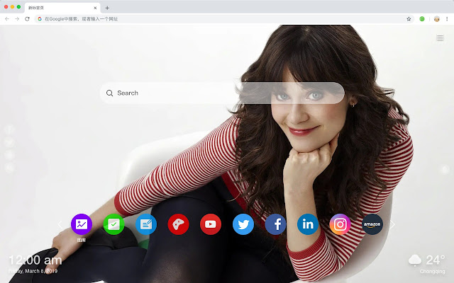 Jessica Day New Tab Page Custom Wallpaper HD