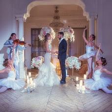 Wedding photographer Valentina Kiryanova (akvamarin68). Photo of 17.12.2015