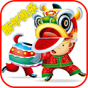 Chinese New Year Best eCard icon