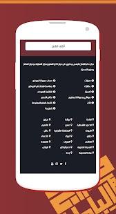 حراج حفر الباطن - náhled