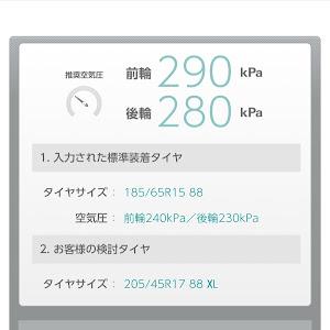 フリード+ GB6 G 4WD Sパッケージのカスタム事例画像 ゑちごやワークスさんの2020年03月23日11:13の投稿
