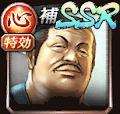 サイの花屋(SSR)
