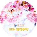 UDN 賞花季刊 icon