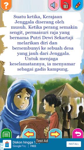 Cerita Anak Nusantara  screenshots 5