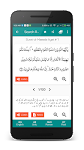 screenshot of Islam 360