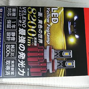 ヴォクシー ZRR70W 2009年式 煌めき2のカスタム事例画像 たんのすけさんの2020年02月23日19:26の投稿
