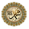 Kumpulan Hadits (Lengkap 9 Imam FULL OFFLINE) icon