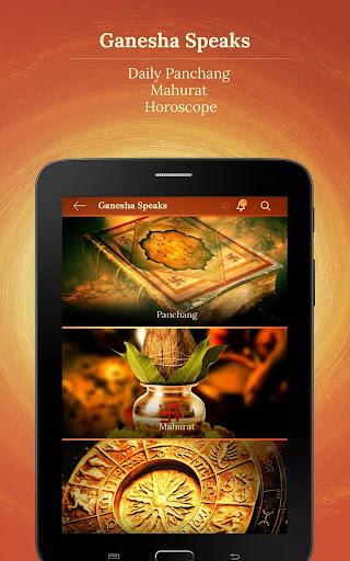 Saregama Shakti: Bhakti Songs  screenshots 12