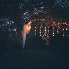 Wedding photographer Timofey Yaschenko (Yashenko). Photo of 20.09.2016