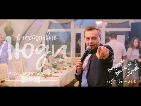Дмитрий Иванов в Ростове-на-Дону