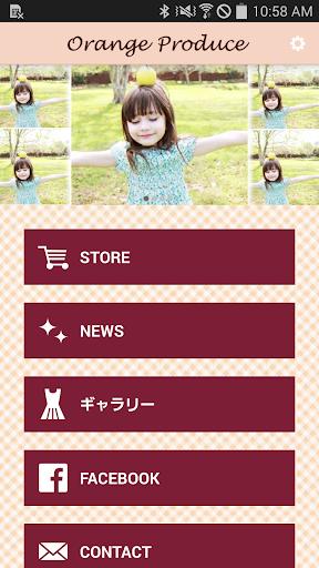 土豪摇骰子app - 首頁