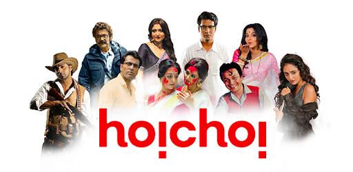 Positive Reviews: hoichoi - Bengali Movies   Web Series   Music - by
